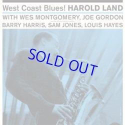 画像1:  アナログ  HAROLD LAND  / West Coast Blues  [180g重量盤LP] (JAZZ WORKSHOP)