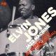 アナログ ELVIN JONES JAZZ MACHINE / at Onkel Pö's Carnegie Hall, Hamburg 1981 [2LP] (JAZZLINE)