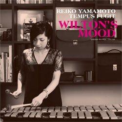 画像1: リマスター  山本玲子(vib) REIKO YAMAMOTO TEMPUS FUGIT /  Wilton's Mood [紙ジャケ2CD] (寺島レコード)