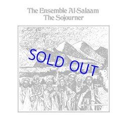 画像1: 2020/12/23発売  アナログ  ENSEMBLE AL-SALAAM(ジ・アンサンブル・アルサラーム) / The Sojourner [LP]] (STRATA-EAST原盤 P-VINE)