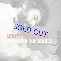 画像1: MONTY ALEXANDER(p) / Live At Bubba's [2CD]]  (RESONANCE)