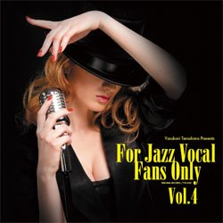 画像1: 寺島レコード / VARIOUS ARTISTS / For Jazz Vocal  Fans Only vol. 4 [紙ジャケCD]]