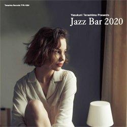 画像1: 寺島レコード /VARIOUS ARTISTS / JAZZ BAR 2020 [紙ジャケCD]]