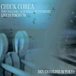 画像1: CHIC COREA / Japan 1979 [CD]]  (ALIVE THE LIVE)
